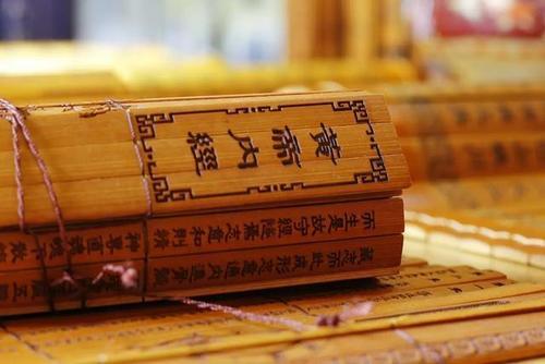 黄帝内经原文/白话文版发布,电子书免费看。