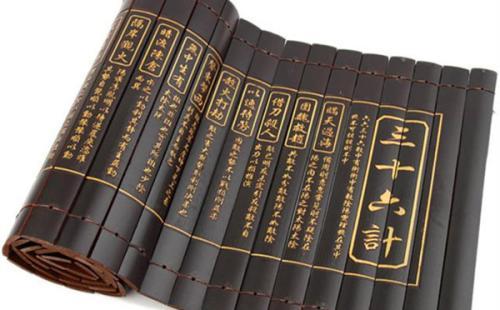 三十六计原文/白话文电子书免费阅读。