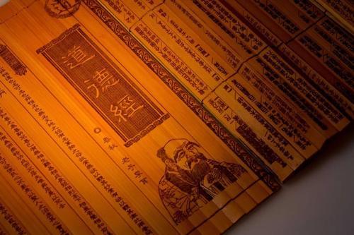 《道德经》是什么,道德经是老子写的么?